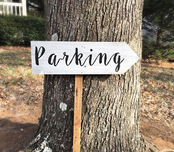 Parking Sign Wedding Parking Sign Wooden Parking Sign Etsy Wood Wedding Signs Wooden Wedding Signs Rustic Wedding Signs