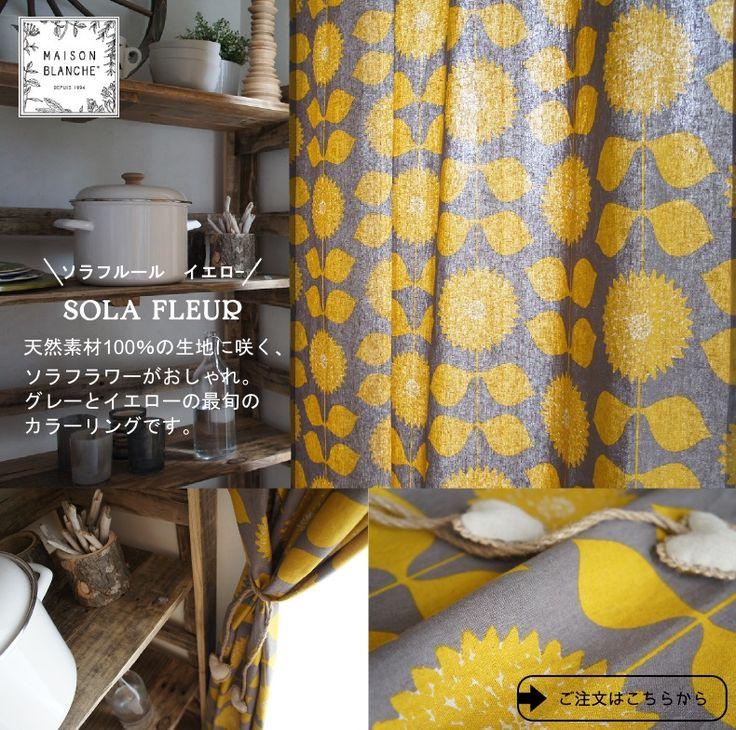 Maison Blanche メゾンブランシュ びっくりカーテン 100サイズカーテン専門店の通販 カーテン インテリア シェード カーテン