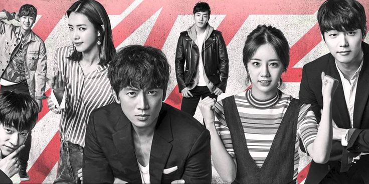SBS confirms 'Ddanddara' will be extended