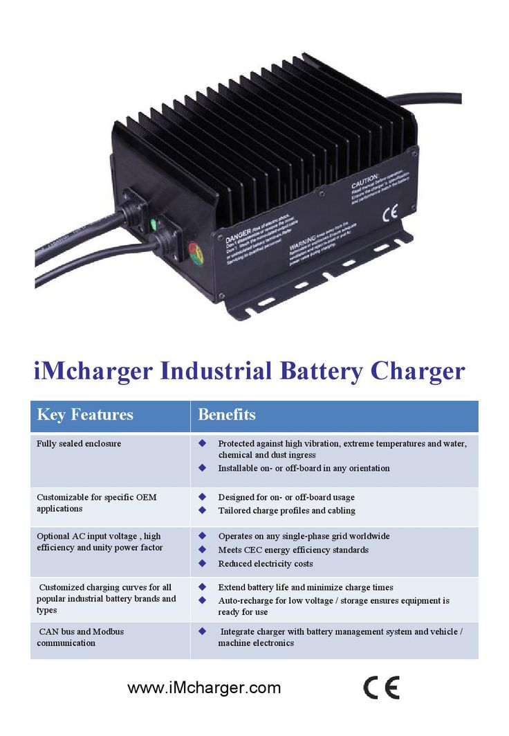 this is our 24 volt power system charger, it can be used on golf car, sweeper, forklift, and vehicles