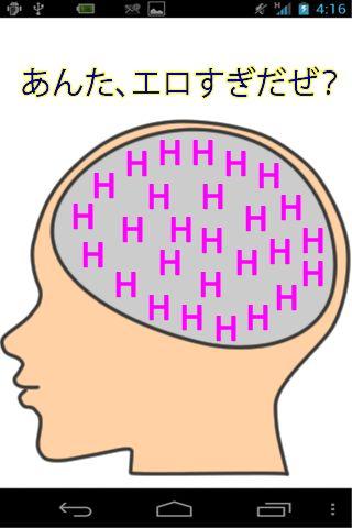 脳内メーカーDX(デラックス)誕生!!<p>過去に前例がない診断結果を多数用意!!<p>完全無料アプリ、是非お楽しみ下さい!!<p><br>脳が人間の精神活動を司ることから転じて、「心の中」の事です。<p>脳と心は結びついています。<p>脳内メーカーDXでは、専属の占い師による名前の画数分析、心理カウンセラー<p>による血液型分析と、本格的なアプリとなっています。<p>あなたの心の細部まで分析しズバリ本心を解き明かします。<p><p>■姓名判断とは<br>姓名判断とは、名前でその人の後天的な運勢を調べていくものです。特に名前の画数が、その人の人生に<br>影響を与えます。すべてのものは数理性から成り立っていて、それに基づいて動いています。数字にはひとつひとつ<br>意味があるので、画数が重要になってくるのです。数字の性質を細かく調べることによって、人の性格や人間関係、<br>仕事や家庭などへの影響もわかってきます。また、数には吉数と凶数があり、その組み合わせや配置で占っていきます。<p>姓名判断によって、今まで気がつかなかった自分自身を発見して、…