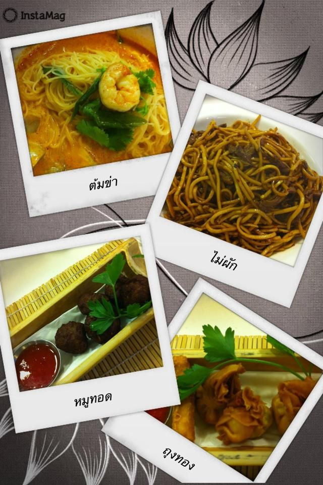 Yummy Noodle Bar at the Enterprise Centre. Oriental Cuisine Chinese and Thai Food to eat in or take away. Open-plan kitchen so that you can see your food being freshly prepared and cooked in our modern kitchen. http://enterprise-centre.org/shop/yummy-noodle-bar