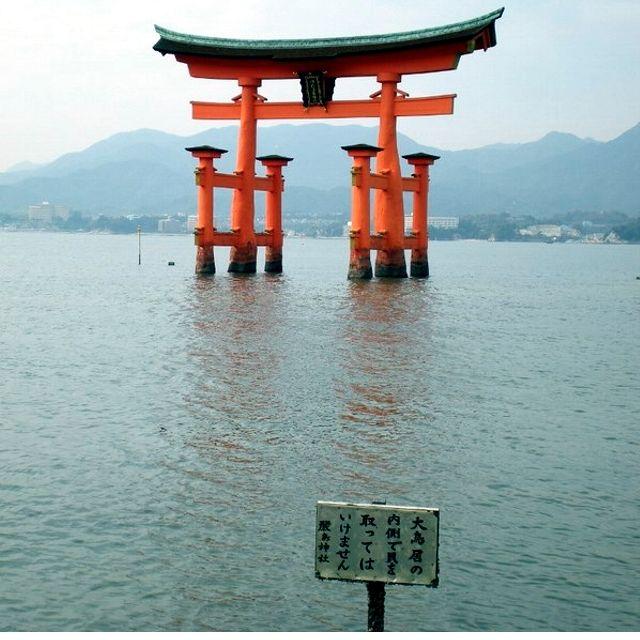 Il torii, portale, che segna il confine tra il mondo degli uomini e quello delle divinità #Miyajima #Giappone