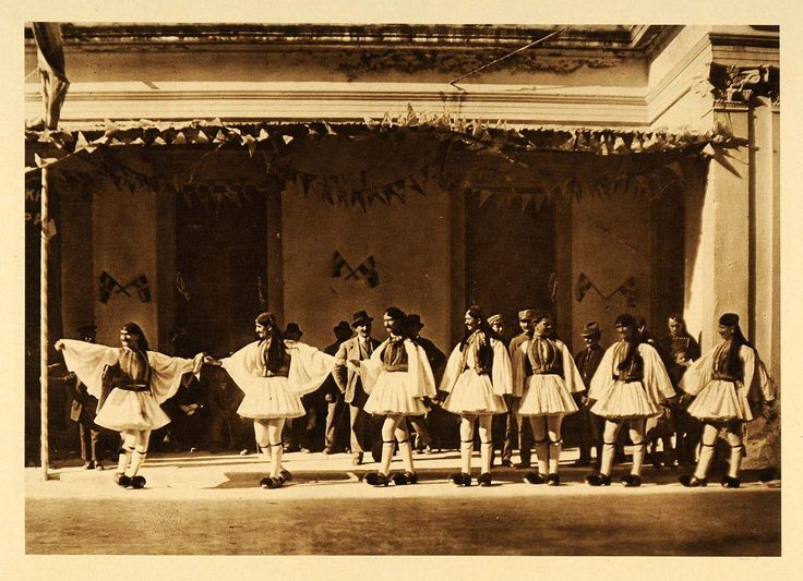 1926 Greek Traditional Costume Dance Dancing Outfit Art - ORIGINAL PHOTOGRAVURE #dance
