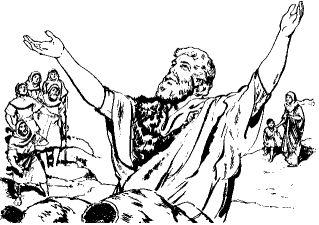 'Kaikki enkelit seisoivat valtaistuimen, vanhinten ja neljän olennon ympärillä, ja he heittäytyivät kasvoilleen valtaistuimen eteen ja osoittivat Jumalalle kunnioitustaan sanoen: Aamen. Ylistys ja kirkkaus, viisaus, kiitos, kunnia, valta ja voima meidän Jumalallemme aina ja ikuisesti! Aamen.'