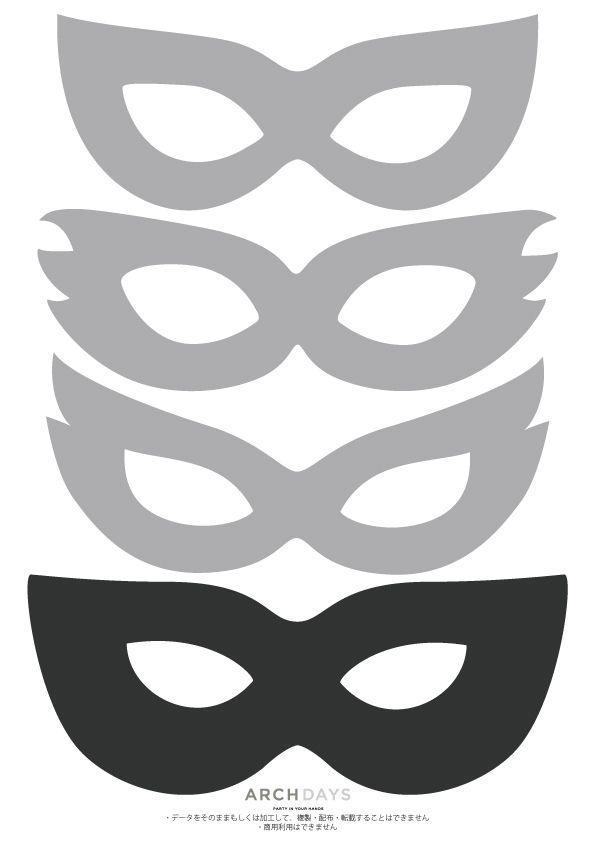 ハロウィンに使える 簡単マスカレードマスクの作り方 無料テンプレート arch daysハロウィン party arch days ハロウィン お面 ハロウィン マスク 手作り ハロウィン 仮装 手作り 簡単