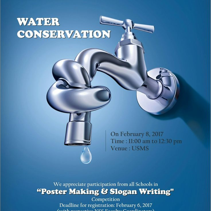 University School of Management Studies is organizing 'Poster Making & Slogan Writing' Competition on 'Water Conservation' on 8th Feb 2017 !!  Time 11:00 a.m to 12:30 pm Venue : USMS   #RayatBahra #University #SaveWater #WaterConservation #Postermaking #Sloganwriting #SaveTrees #SaveNature #SmartWaterUse