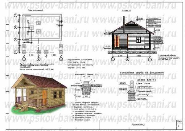 Проект бани 5x4+2 (БЭ-1)