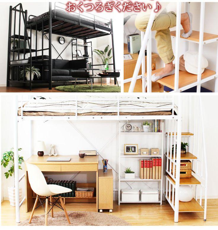 ベッド 階段 パイプベッド ...