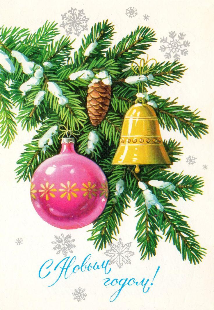 Открытка новогодней еловой ветки
