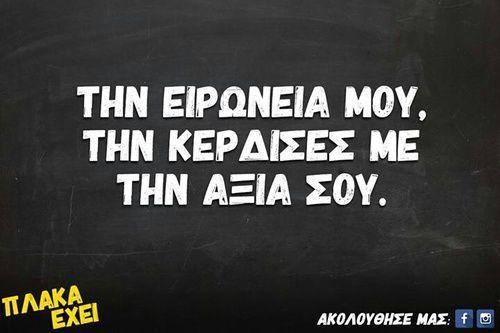 greek εικόνα