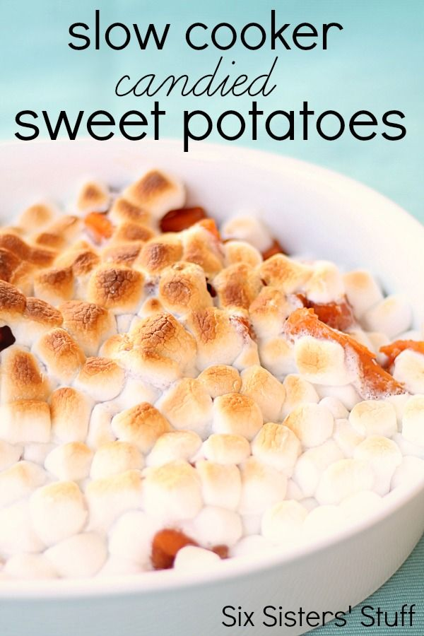 Slow Cooker Candied Sweet Potatoes from SixSistersStuff.com. SO easy to make and are the perfect side dish for fall! #recipes #sidedish #sweetpotato
