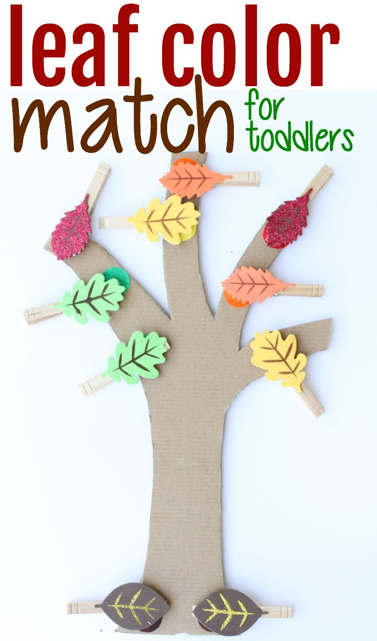 Fall colors activities for toddlers - Leaf Color Match For Toddlers