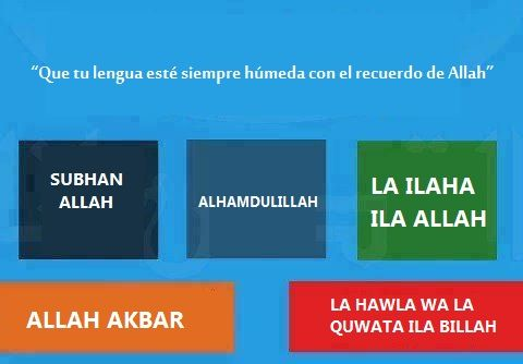 #Islam  #Gráficos  #Dikr  #Allah  #Dua