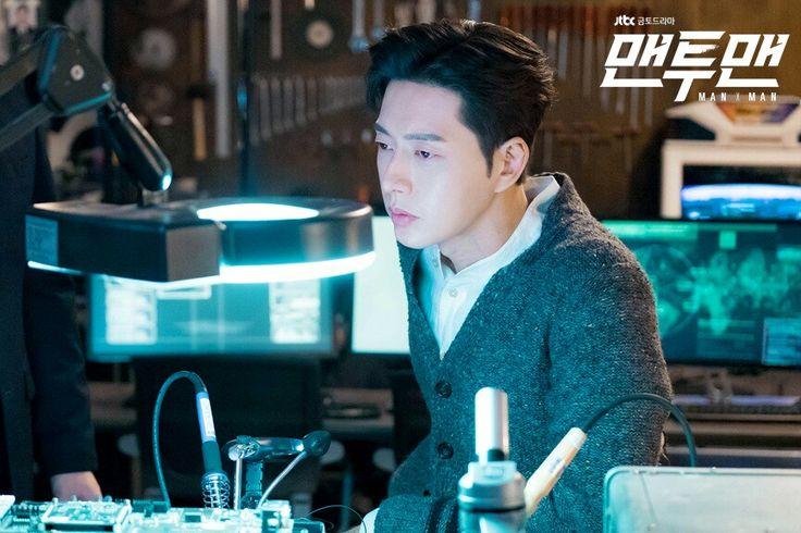 Man To Man/Park Hae Jin