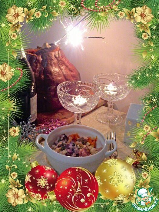 Новогодняя фаршированная тыква ингредиенты