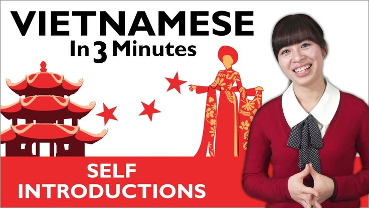 This week, you'll learn how to introduce yourself in Vietnamese!  Learn even more Vietnamese at http://www.vietnamesepod101.com/index.php?cat=35&order=asc #Vietnamese #learnVietnamese #VietnamesePod101 #Vietnam