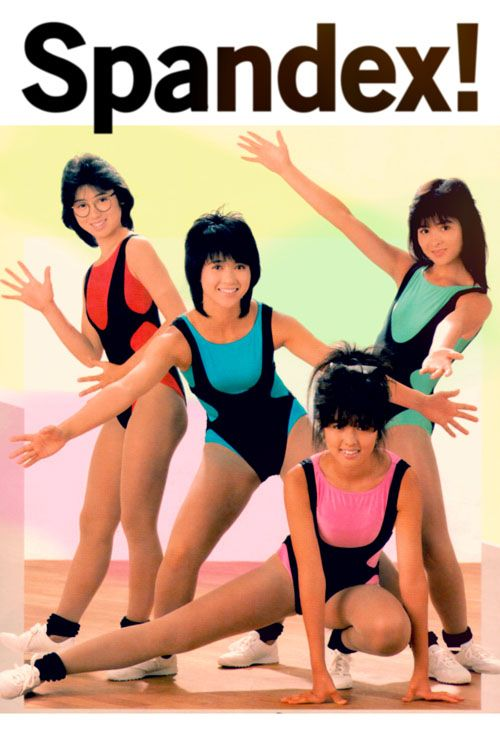 80s work out girls might be a halloween costume idea for us lol - 80s Dancer Halloween Costume