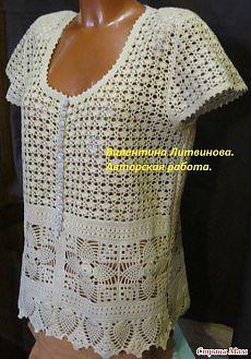 Кофточка от Валентины Литвиновой