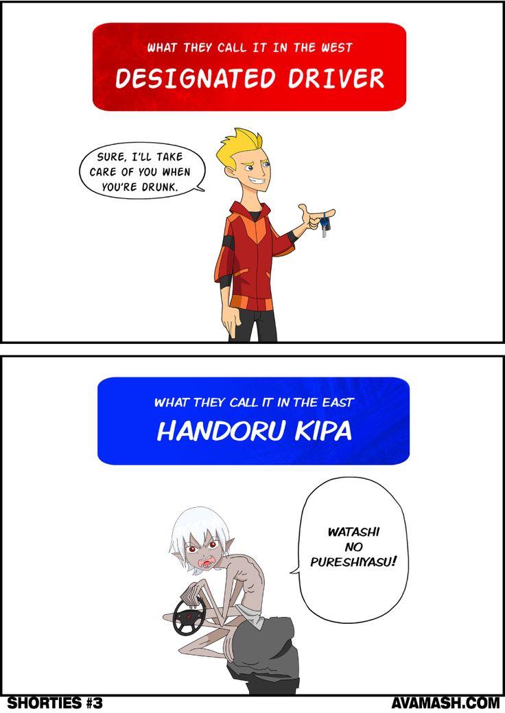 #3: Designated Driver vs. Handoru Kipa Keep the Handoru  21st January 2016 – Mel on Shorties #3 He will get you home safe, but it will take you for a ride.