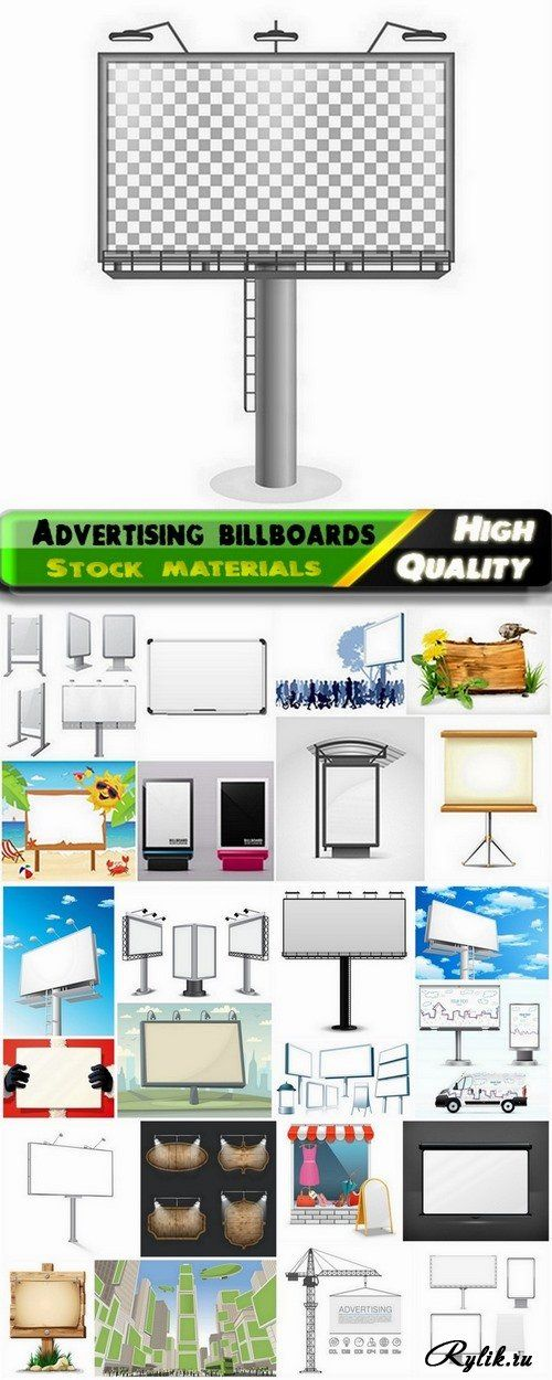 Рекламные щиты, рамки для презентации, лайтбоксы, вывески - объекты для рекламы в векторе