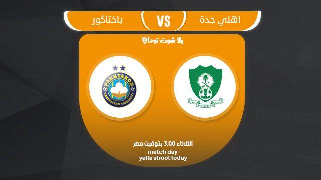 مشاهدة مباراة الاهلي السعودي وباختاكور بث مباشر بدون تقطيع 12 3 دوري أبطال آسيا 2019 Pie Chart Today Day
