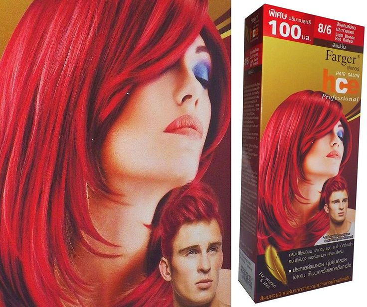 Premium Permanent Hair Color Cream Dye Red 8/6 Punk Goth XXL (equals 2 Dye Boxes !) by Farger ** You can get more details by clicking on the image.