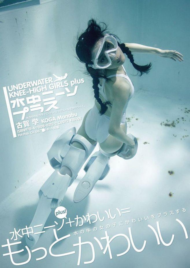 古贺学作品-日本美女水下性感泳装+过膝袜...