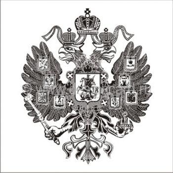 герб российской империи - Поиск в Google