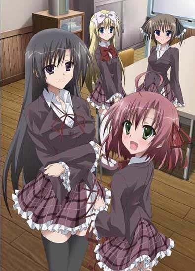 Seitokai no Ichizon VOSTFR - Animes-Mangas-DDL.com