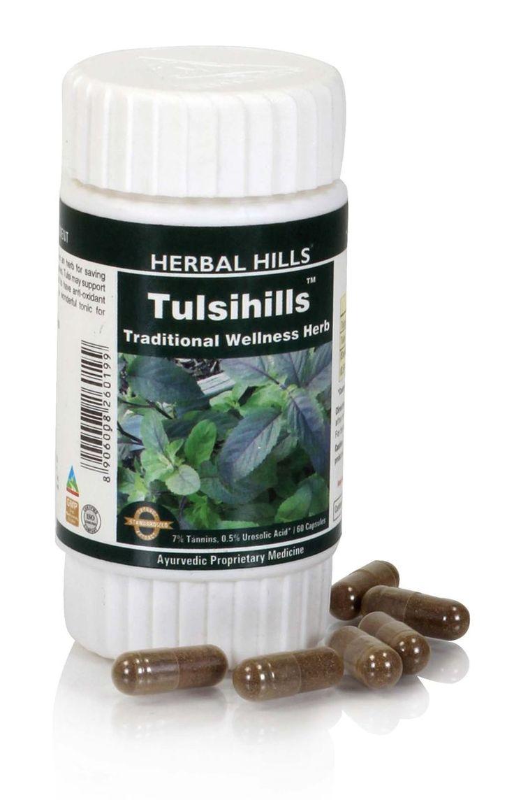 Buy herbs online - Buy Online Tulsi Capsules 10 Flat Off At Way2herbal