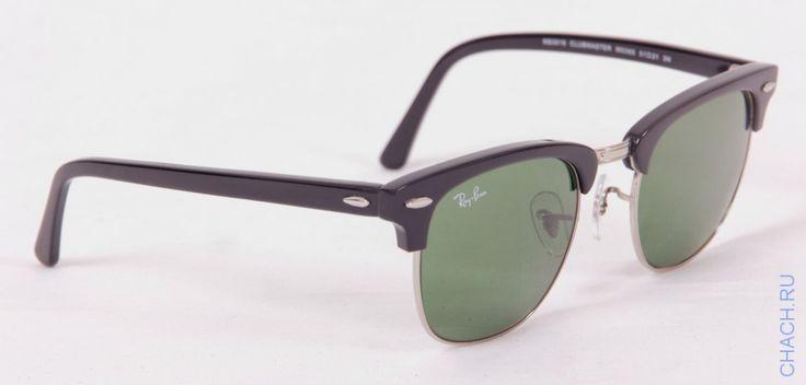 Очки Ray Ban Clubmaster rb3016 черный пластик, серебристый металл
