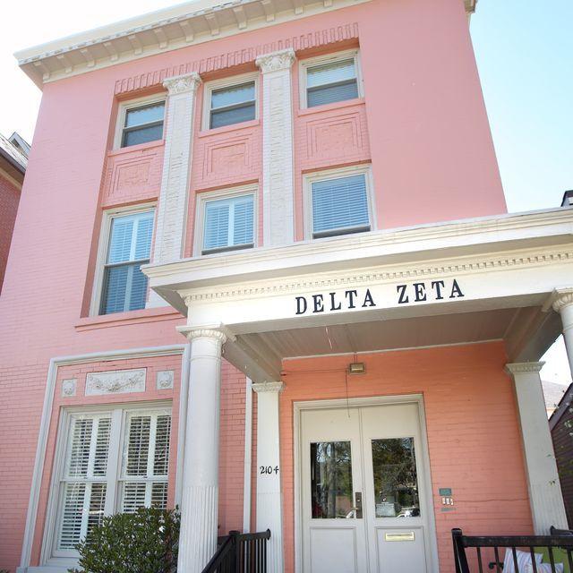 Take a look inside the University of Louisville Delta Zeta sorority house on campus.