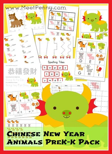 Chinese New Year Animals Printables Prek K Activity Pack