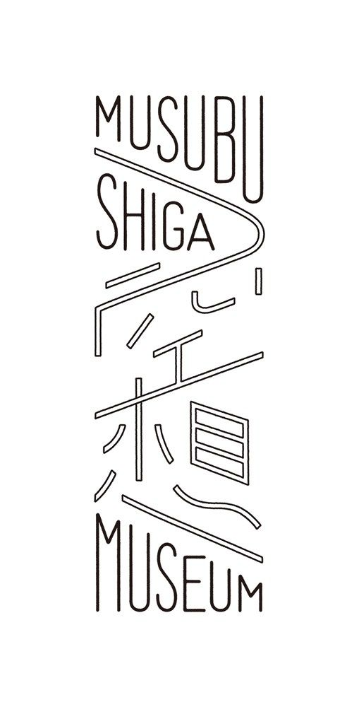 Designed by 三重野 龍 MIENO RYU | Website