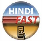 ALL NEWS PAPER GETS FREE OF COST. DOWNLOAD NOW.  Hindi Fast News