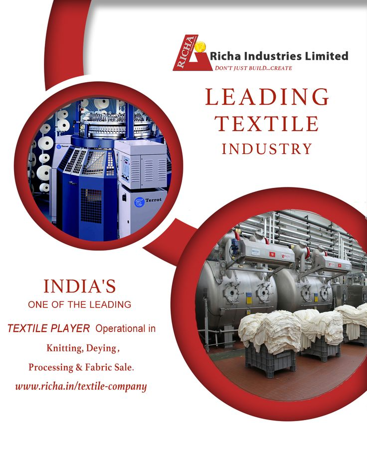Richa Textile, the part of Richa Industries Limited is the renowned name in the textile industry since 1993 and comes among best textile companies in India. Richa always adopts new concepts and tries to deliver the best quality of garments to its customers. The company works on a strict set of guidelines to maintain desired quality levels as applicable in global garments industry. Richa provides the services of knitting, dyeing, processing and fabrics.