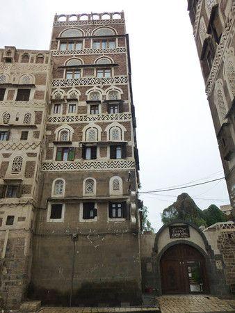 Dawood Hotel: The Best Hotel in Sanaa, Yemen