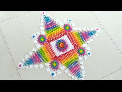 Rainbow Rangoli Easy Rangoli Design by Creative Hands - YouTube