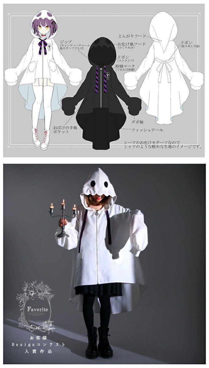 ワンピース専門店favorite on twitter anime accessories drawing anime clothes anime outfits