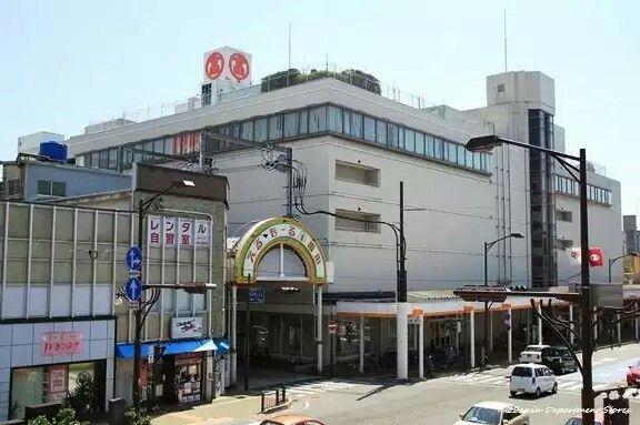 米子高島屋