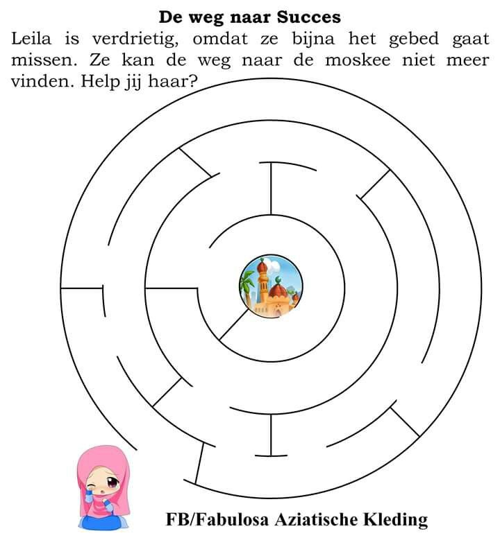 Maze: the road to success. Leila is sad because she can't find the majid. Help her through the maze.