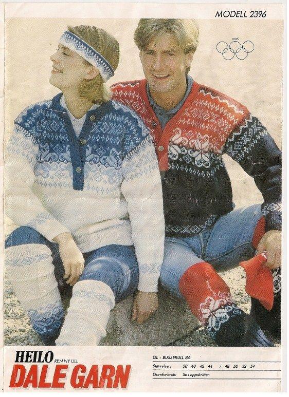 OL 1984