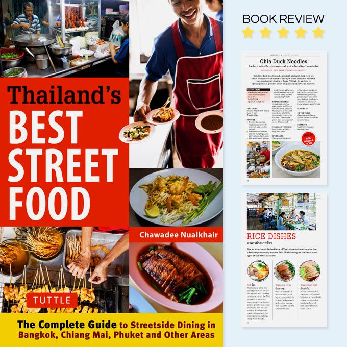 Thailand's Best Street Food: A Guide For The Fearful ...