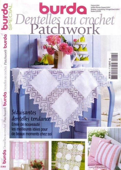 17 best images about books magazines burda on pinterest for Burda uncinetto