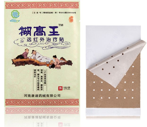 30 Pieces of Traditional Medical Pain Relief Patches //Price: $15.84 & FREE Shipping //     #hair #model #beautiful