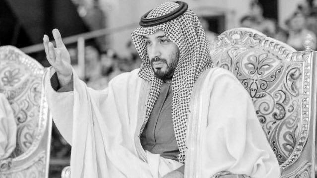 محمد بن سلمان وإذا سكت ففي س كوتك هيبة وإذا نطقت فأنت أنت الفاعل ومضيت إنجازا وغيرك سيدي لا زال في بدء المسي Fashion Crown Jewelry Crown