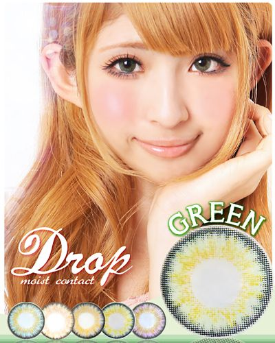 【度あり】Drop グリーン             \日本全国*送料無料/                   ☆カラーバリエーション                      ┗━━ カラバリはこちらから♪ ━━┛                           ☆商品説明         ※製造納期につきまして※ 『ドロップシリーズ』は特注品です。 製造に2~3週間ほどお時間かかります。          自然で深みのあるハーフeye★ 日本人の瞳をよりキレイに魅せる3トーンレンズ登場! レディ度高めな、大人顔に…☆ 薄いグリーンだから、発色がきつくなく自然に瞳に馴染むよ♪ 深みのある色合いで吸い込まれそうな瞳に!  上質で洗練された大人の雰囲気になれるカラコンです♪  さらに高含水率だから付け心地がとても優しいレンズです。 今までのカラコンとは違う心地よさを体験して下さい☆   ・デカ目度…★★☆☆☆ ・発色度 …★★★★★ ・自然度 …★★★★★            ☆レンズデータ       枚数   2枚SET      使用期間   1年使...