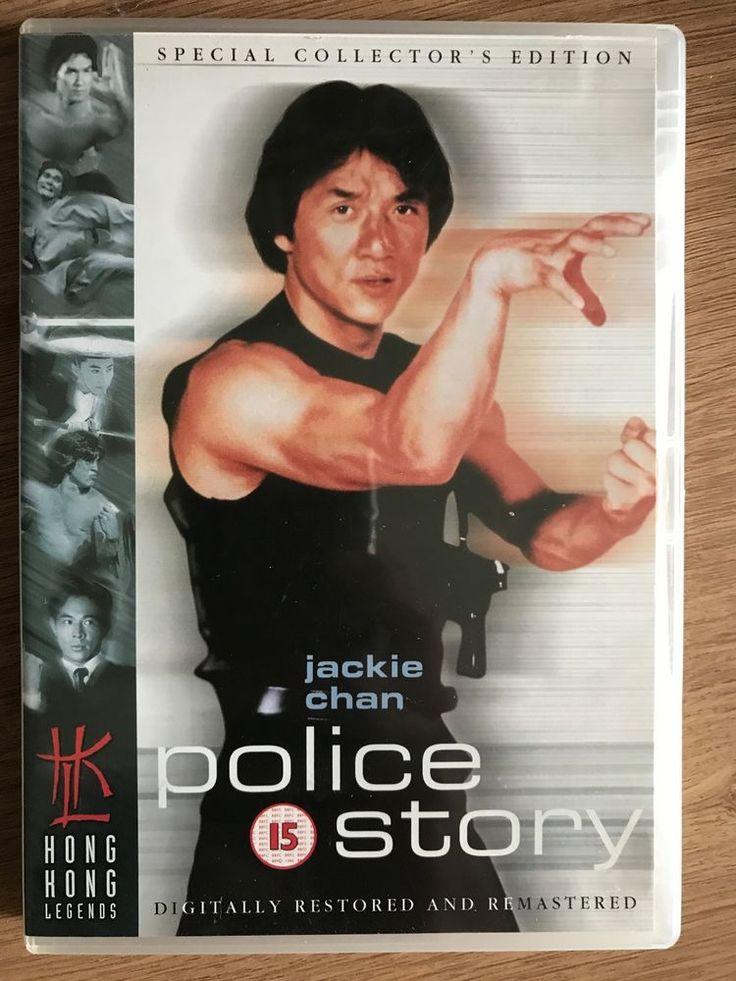 Jackie Chan POLICE STORY 1985 HKL Hong Kong Legends Rare UK DVD