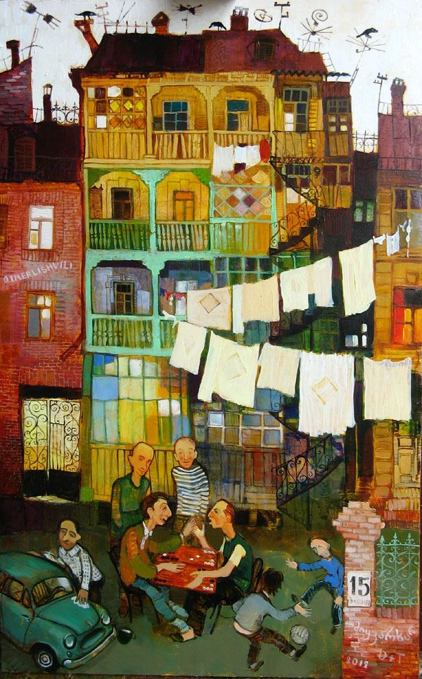 Russian Art Gallery - City by Otar Imerlishvili
